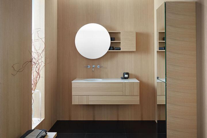 Aktuelle Badmöbel | Lust aufs neue Badezimmer!